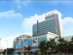 Changsha Mellow Orange Hotel, Changsha