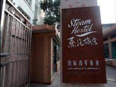 Chengdu Steam Hostel, Chengdu