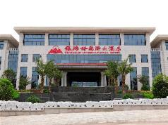 Shilin Yinruilin International Hotel, Kunming