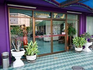 booking Ayutthaya Yamadaya Apartment hotel