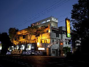 Japan guest house Hotel Fine Rokko