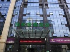 GreenTree Inn Zhoushan Putuo Donggang Business Hotel, Zhoushan