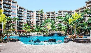 Coupons Aston Kaanapali Shores Resorts