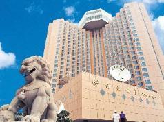 Xiyuan Hotel, Beijing