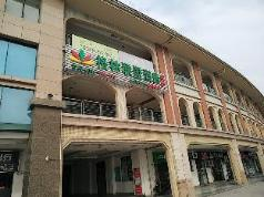 GreenTree Alliance Nanjing South Railway Station Mingfa Plaza Hotel, Nanjing