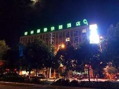GreenTree Inn Ziyang Lezhi Government Tianchi Town Express Hotel, Ziyang