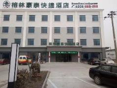 GreenTree Inn Qingdao Jiaozhou Jiaoping Road Express Hotel, Qingdao