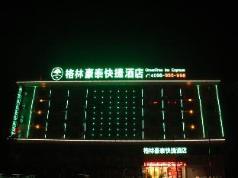 GreenTree Inn Luan Huoshan County Yingjia Avenue Express Hotel, Liuan