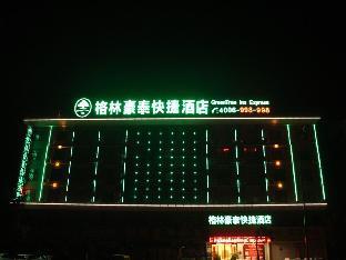 GreenTree Inn Luan Huoshan County Yingjia Avenue Express Hotel