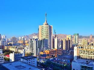 Luxemon Xinjiang Hongfu Hotel