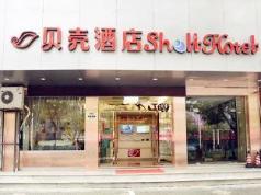 Shell Hotel Lishui Liqing Road Branch, Lishui