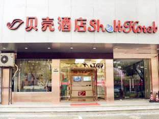 Shell Hotel Lishui Liqing Road Branch