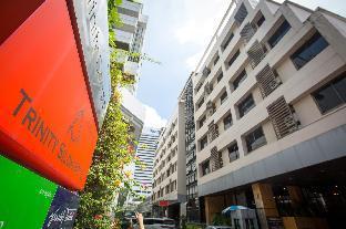 ロゴ/写真:Trinity Silom Hotel
