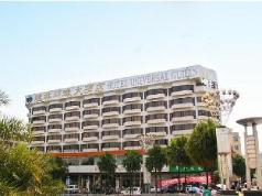 Universal Hotel, Guilin