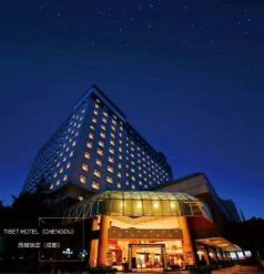Chengdu Tibet Hotel, Chengdu