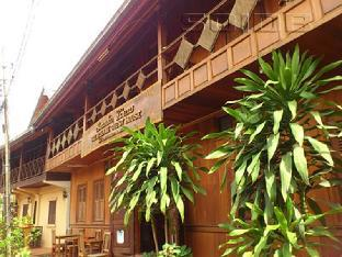 Silikhane Guest House