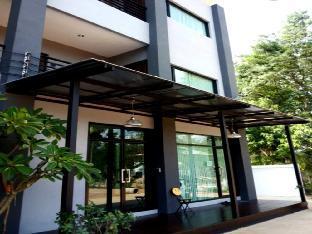 House 945 PayPal Hotel Khon Kaen