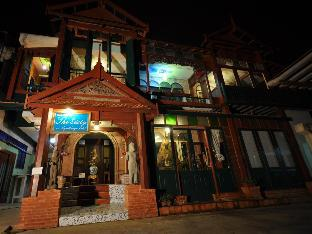 booking Ayutthaya The Sixty at Ayutthaya Guesthouse hotel