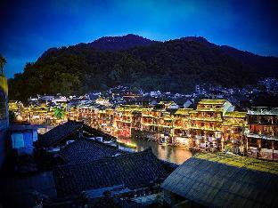Fenghuang Encounter Inn