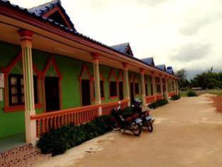 Phetphosy Guesthouse