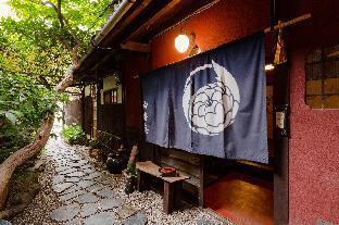 Guest House Waraku-an image
