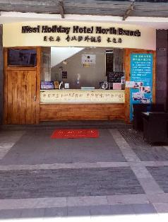 Kunming Nissi Holiday Hotel, Kunming