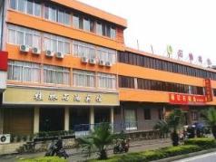 Guilin Shiyou Hotel, Guilin