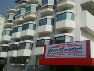 Hotel Ganges - Gorakhpur