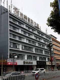Poltton International Service Apartment Kunming Spring City Road Railway Station, Kunming