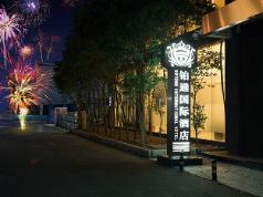 BOTONG INTERNTIONNAL HOTEL, Guangzhou