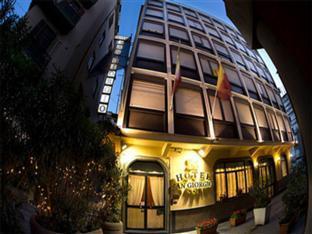 Hotel San Giorgio Foto Agoda