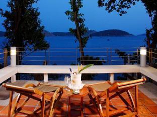 Logo/Picture:Baan Krating Phuket Resort