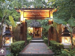 Fern Resort - Mae Hong Son
