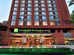 Holiday Inn Express Chengdu Tianhe, Chengdu