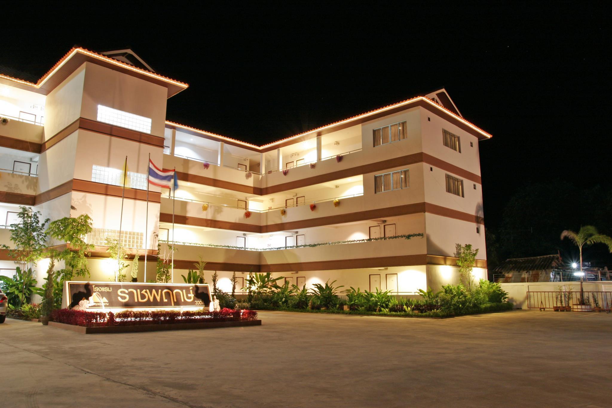 Ratchaphruek 2007 Hotel,โรงแรมราชพฤกษ์ 2007