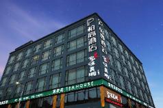 Paco Hotel Shenzhen Guangming New Area Branch, Shenzhen
