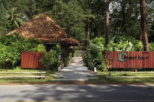 Haadson Resort Foto Agoda