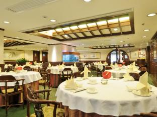 Emperor (Happy Valley) Hotel Hong Kong - Restoran