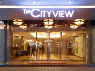 The Cityview Hotel Hongkong - Eingang