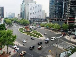 Imperial Reforma Hotel Mexico City - View