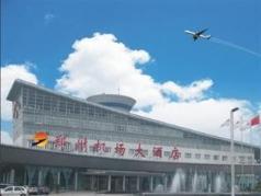 Zhengzhou Airport Hotel, Zhengzhou