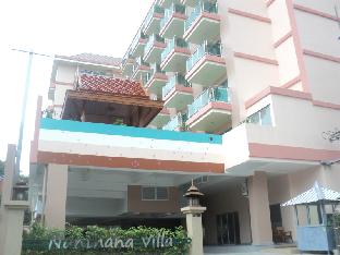 ロゴ/写真:Nanthana Villa