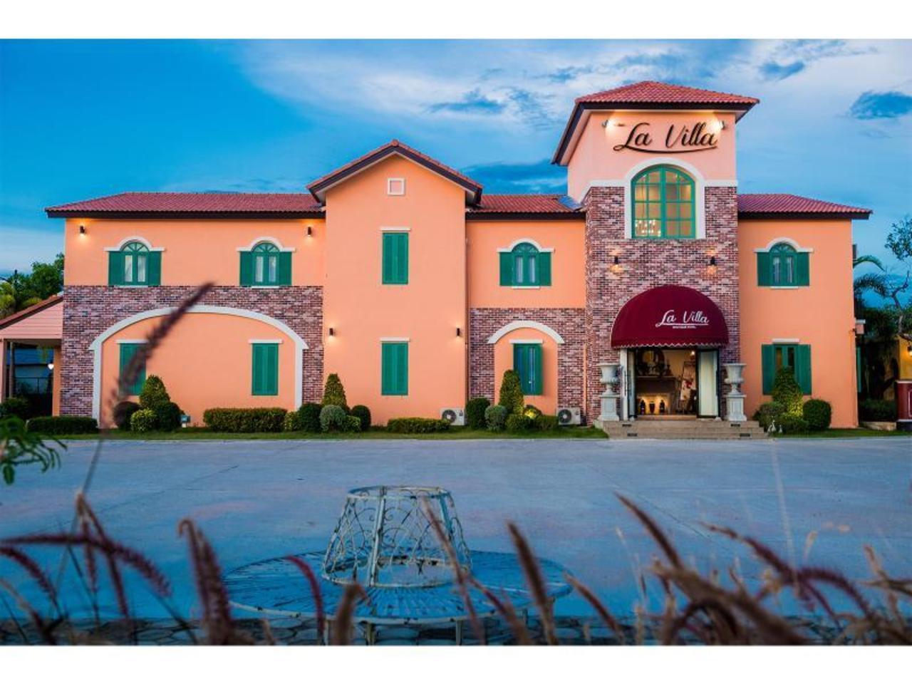 ลา วิลลา บูทิค โฮเต็ล (La Villa Boutique Hotel)