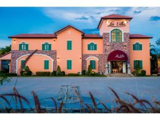 La Villa Boutique Hotel - Sa Kaeo