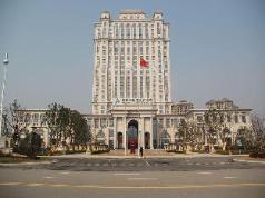 Nanjing Arcadia International Hotel, Nanjing