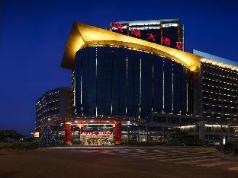 Xiamen Harbor Bay Hotel, Xiamen