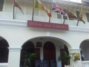 Royal Bar and Hotel
