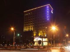 Santavan Hotel, Shenzhen