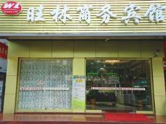 Wanglin Inn, Shenzhen