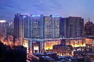 Promos Somerset Heping Shenyang
